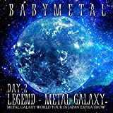 【メーカー特典あり】 LIVE ALBUM(2日目)LEGEND - METAL GALAXY [DAY-2] (METAL GALAXY WORLD TOUR IN JAPAN EXTRA SHOW)(ステッカー B ver.付き)