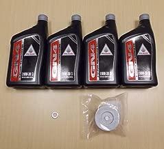New 2009-2014 Honda TRX 420 TRX420 TRX420FA Rancher ATV OE Basic Oil Service Kit