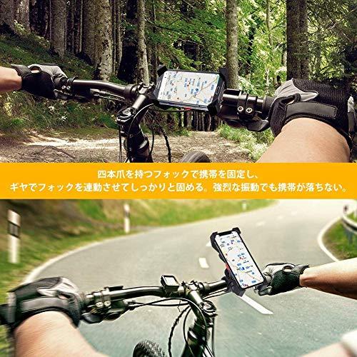 Tiakia『自転車スマホホルダー』