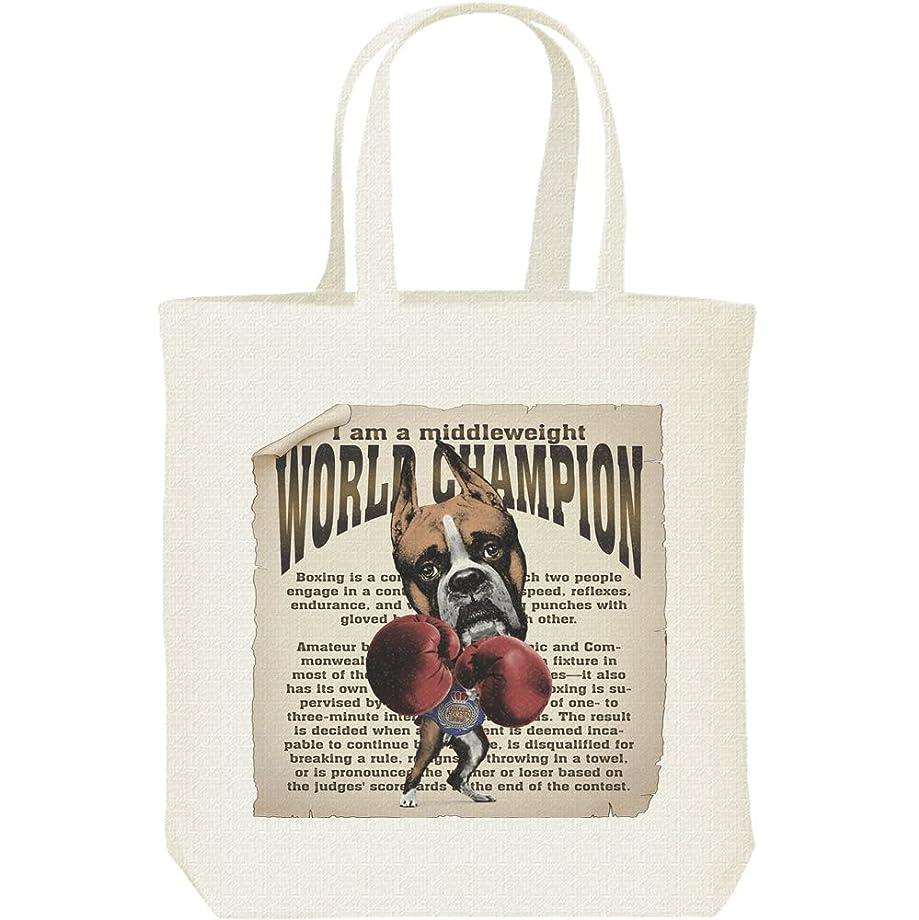 スタッフ時集めるエムワイディエス(MYDS) ボクシング世界チャンピオン(ボクサー犬)/キャンバス M トートバッグ