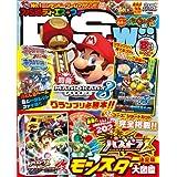 ファミ通DS+Wii (ディーエスプラスウィー) 2014年 8月号 [雑誌]