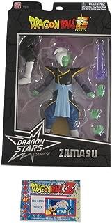 Dragon Ball Super Dragon Stars Series 4 Zamasu Figure Bundle with 1 Dragon Ball Z Trading Card