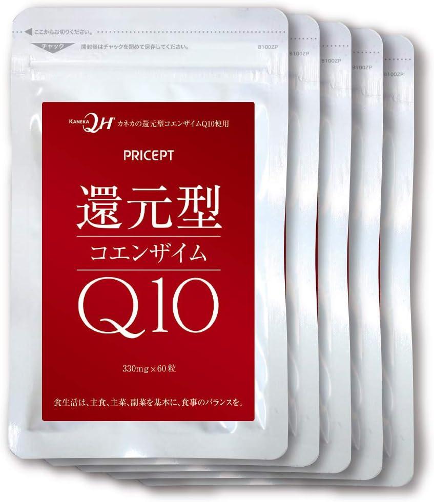 コエンザイム 還元 q10 型