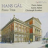 ハンス・ガル:ピアノ三重奏曲集