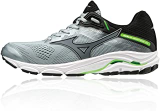 quality design 0b458 0a7f8 Mizuno Wave Inspire 15 Chaussures de Course à Pied pour Homme