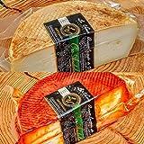 Degustación Quesos La Verea Andaluza. LOTE 1 (Queso 500g en ACEITE+ 500g PIMENTON) Packs combinados de quesos artesanos. 100% Natural