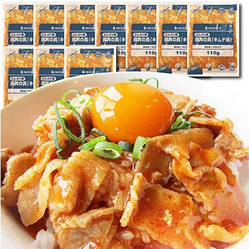 豚キムチ 豚丼の具 10人前 湯せんで簡単 《*冷凍便》