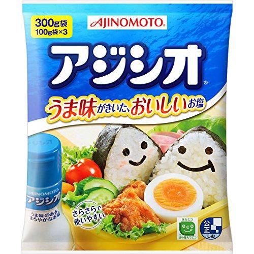 味の素 アジシオ 100g 3袋