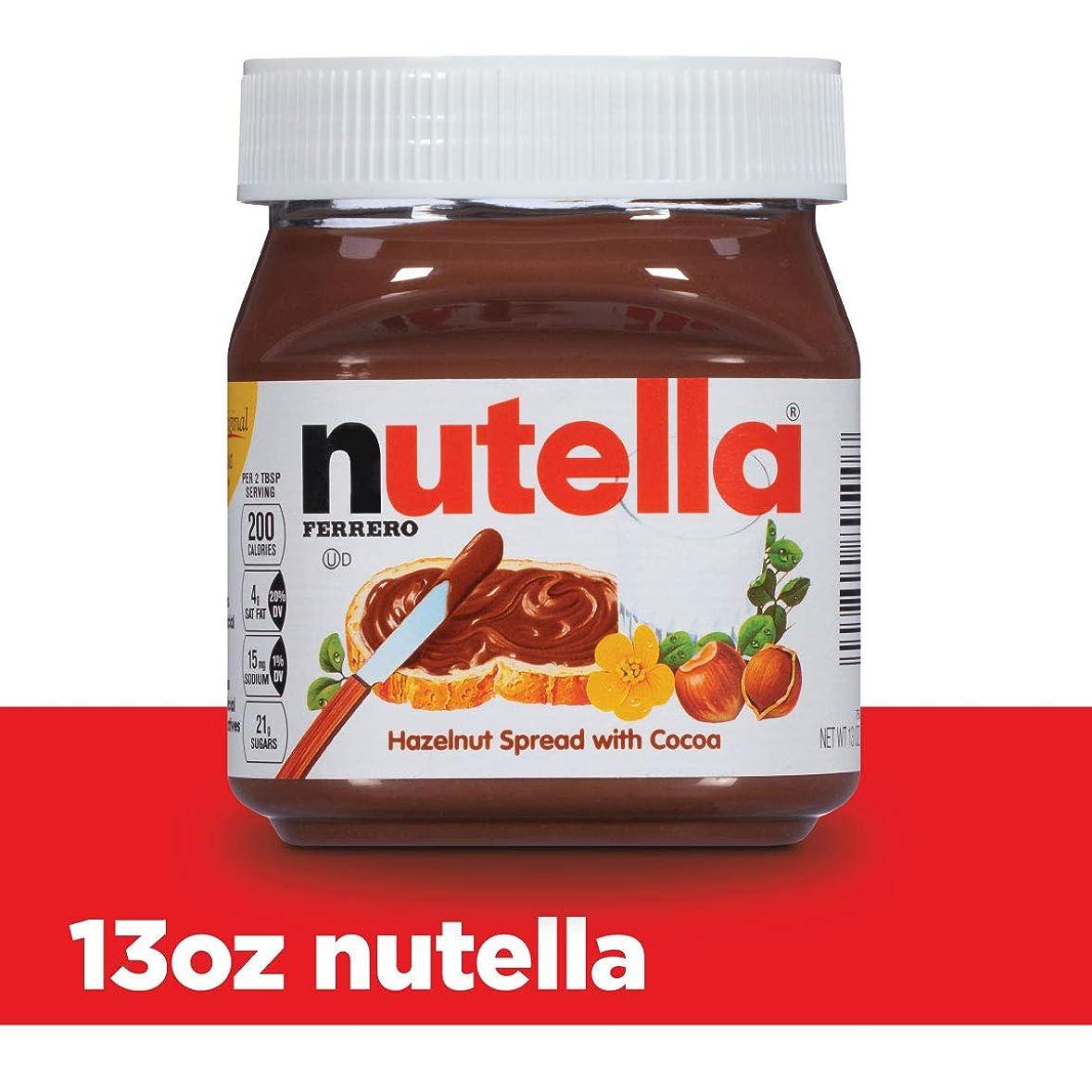 カップル鉱夫恵みNutella チョコレートヘーゼルナッツのスプレッド パンなどに、13オンス 並行輸入品 アメリカから発送