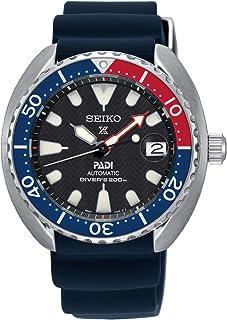 Seiko Prospex PADI Turtle Mini 200M Automatic Blue/Red SRPC41J