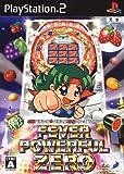 「CR フィーバー パワフルZERO/必勝パチンコ★パチスロ攻略シリーズ Vol.7」の画像