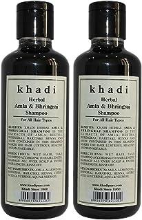 Khadi Herbal Amla & Bhringraj Shampoo - 210ml (Set of 2)