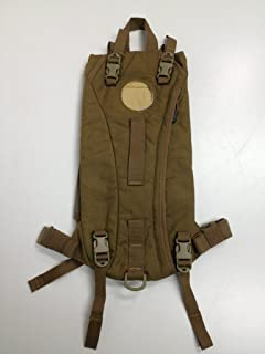 Source USMC Hydration Carrier Case, Coyote