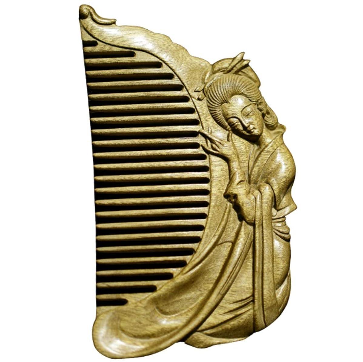 スペード平らな発火するCAFUTY 手彫りの女性の櫛/エボニーの櫛は、母親や友人を送信することができます (Color : Wood)