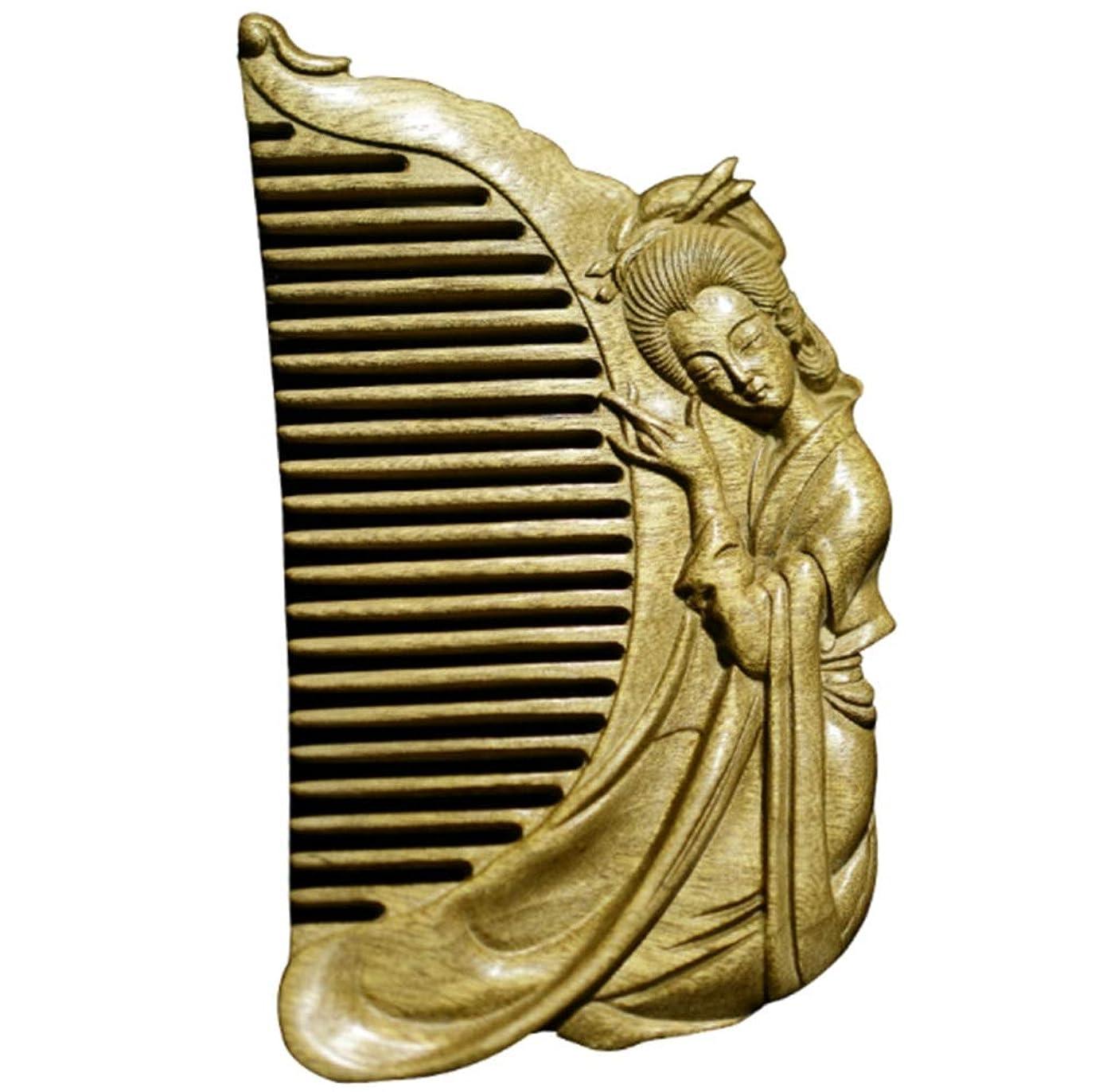 検出する励起合体Fashian手彫りの女性の櫛/黒檀の櫛は、母親と友達に送ることができます モデリングツール (色 : Wood)