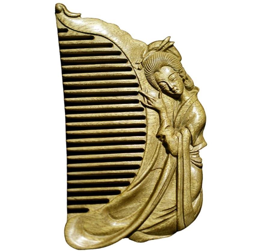 計算する目的ヒューズFashian手彫りの女性の櫛/黒檀の櫛は、母親と友達に送ることができます モデリングツール (色 : Wood)