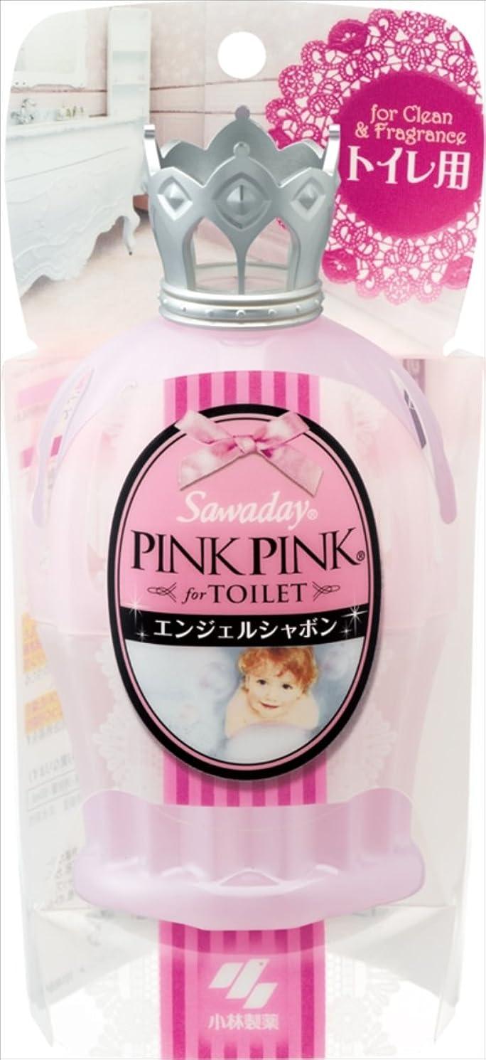 捨てるインペリアルファームサワデーピンクピンク 消臭芳香剤 トイレ用 本体 エンジェルシャボン 65ml