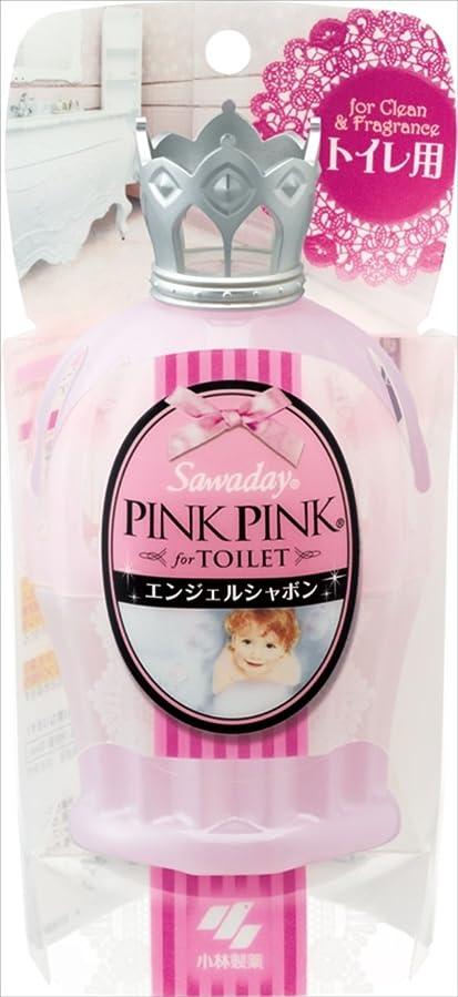 にやにやビタミン厚さサワデーピンクピンク 消臭芳香剤 トイレ用 本体 エンジェルシャボン 65ml