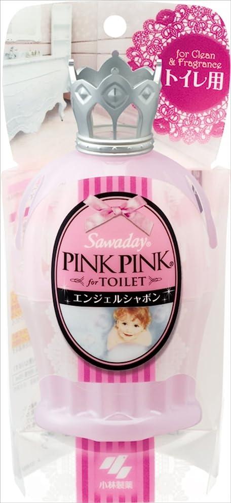 実行ロックお風呂を持っているサワデーピンクピンク 消臭芳香剤 トイレ用 本体 エンジェルシャボン 65ml
