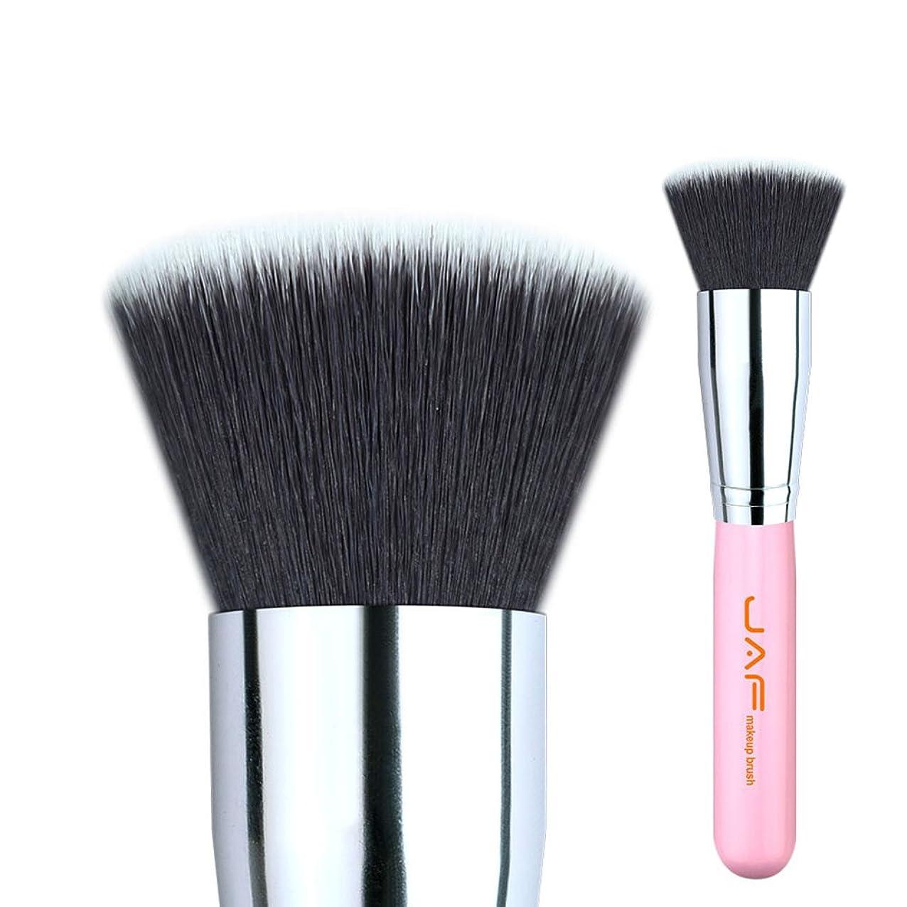 スコットランド人繁栄ハグ18SSYL 化粧筆 フラットトップ 歌舞伎ブラシ 特大 顔を作る 化粧ブラシ 柔らかい 合成タクロン髪 (Color : Pink)