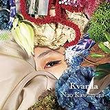 nao kawamura / Kvarda