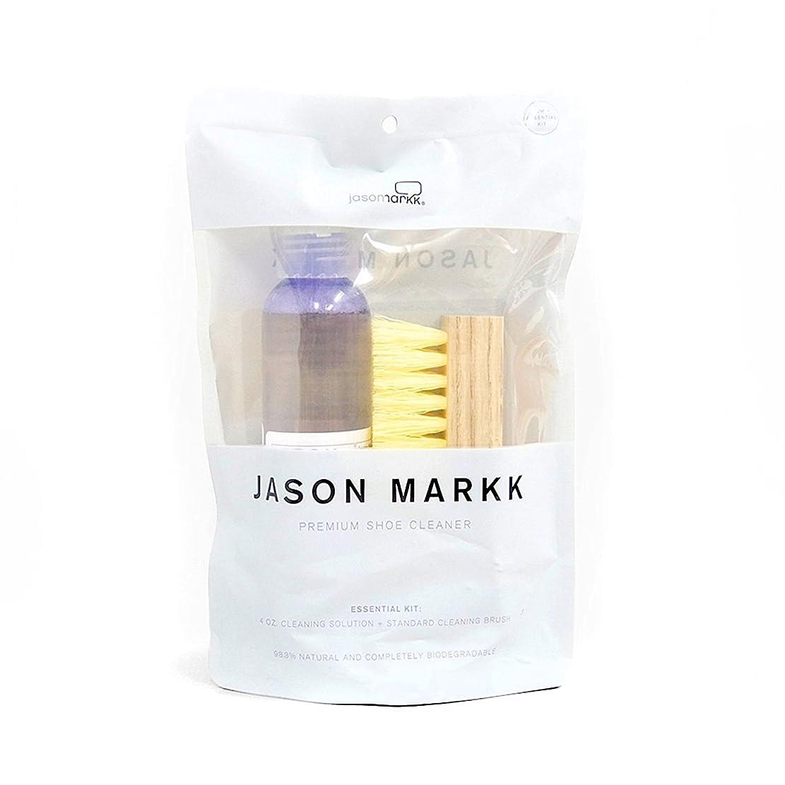 マンモス基本的な感謝する(ジェイソン マーク) Jason Markk ブラシ 靴ケア用品 [ ケアキット ] 3691 4oz. PREMIUM KIT メンズ レディース クリーナー 靴 ケア セット (並行輸入品)