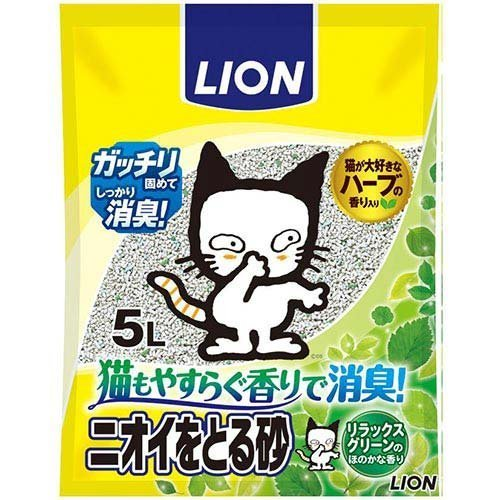 ライオン商事『ニオイをとる砂 リラックスグリーンの香り』
