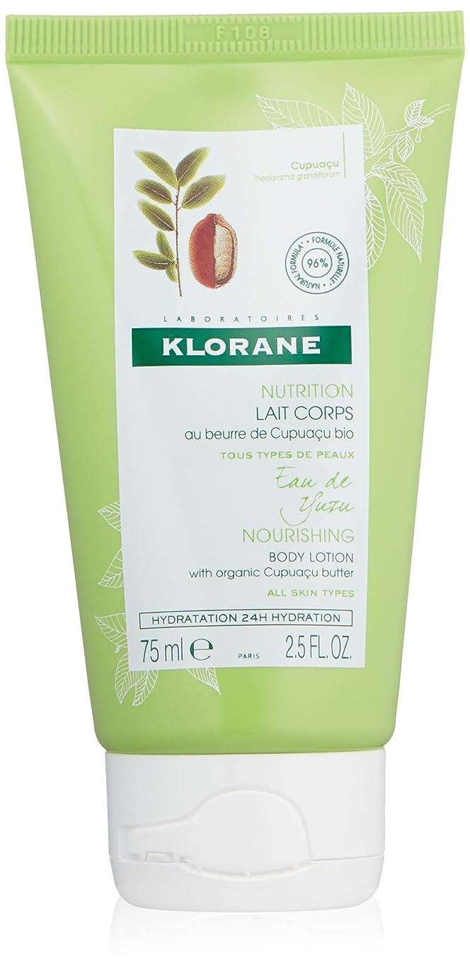 ギャングスターリーガンユダヤ人Klorane Nutrition Yuzu Water Body Milk 75ml [並行輸入品]