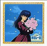 めぞん一刻 メモリアル・ファイル 【CDシングル】 [オムニバス][CD BOX]の画像