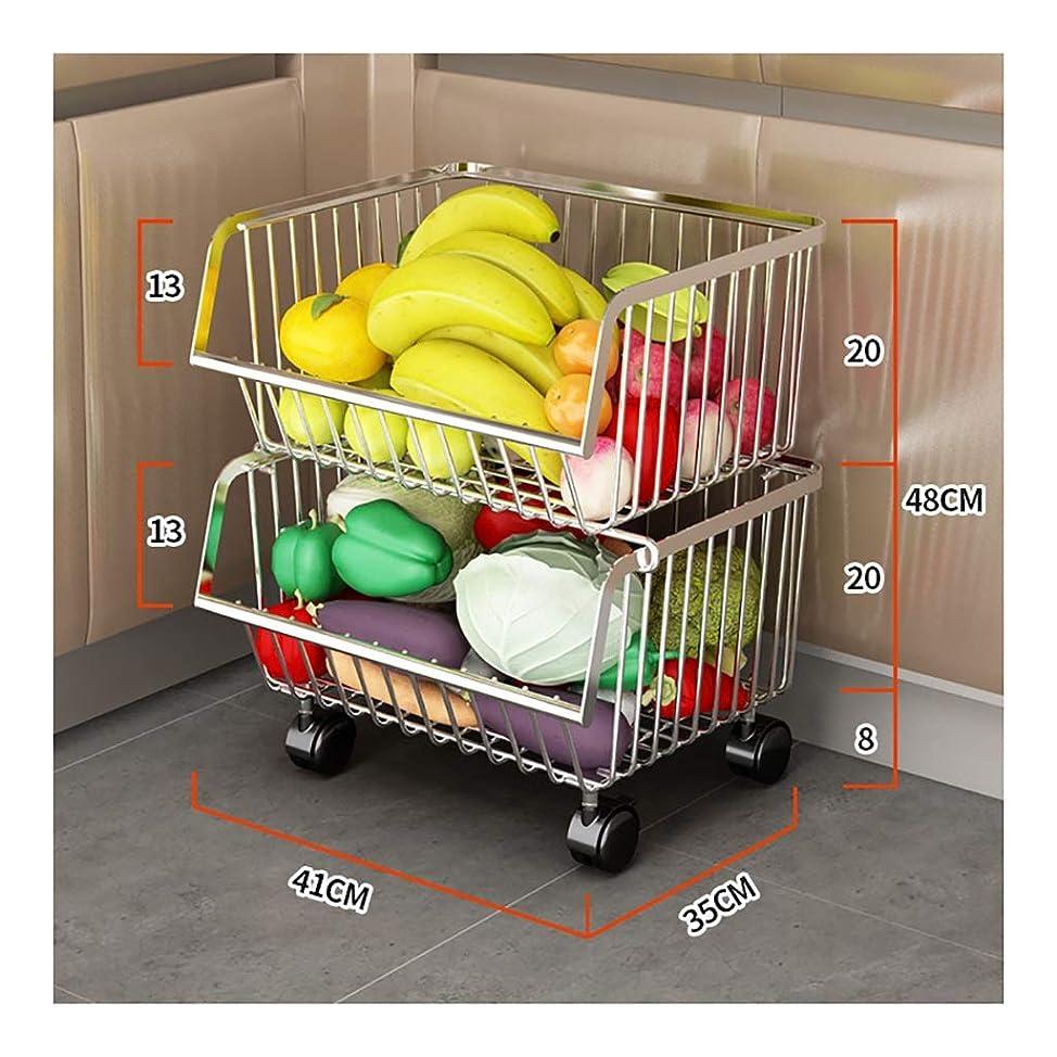 トンドアミラー無能レンジ台 レンジボード キッチン棚 ホイール/棚ユニットのストレージを備えたキッチンの棚には、ワイヤー棚組織/リビングルームキッチンやバルコニー、簡単に組み立てるために、ラック (Size : 2-Tier)