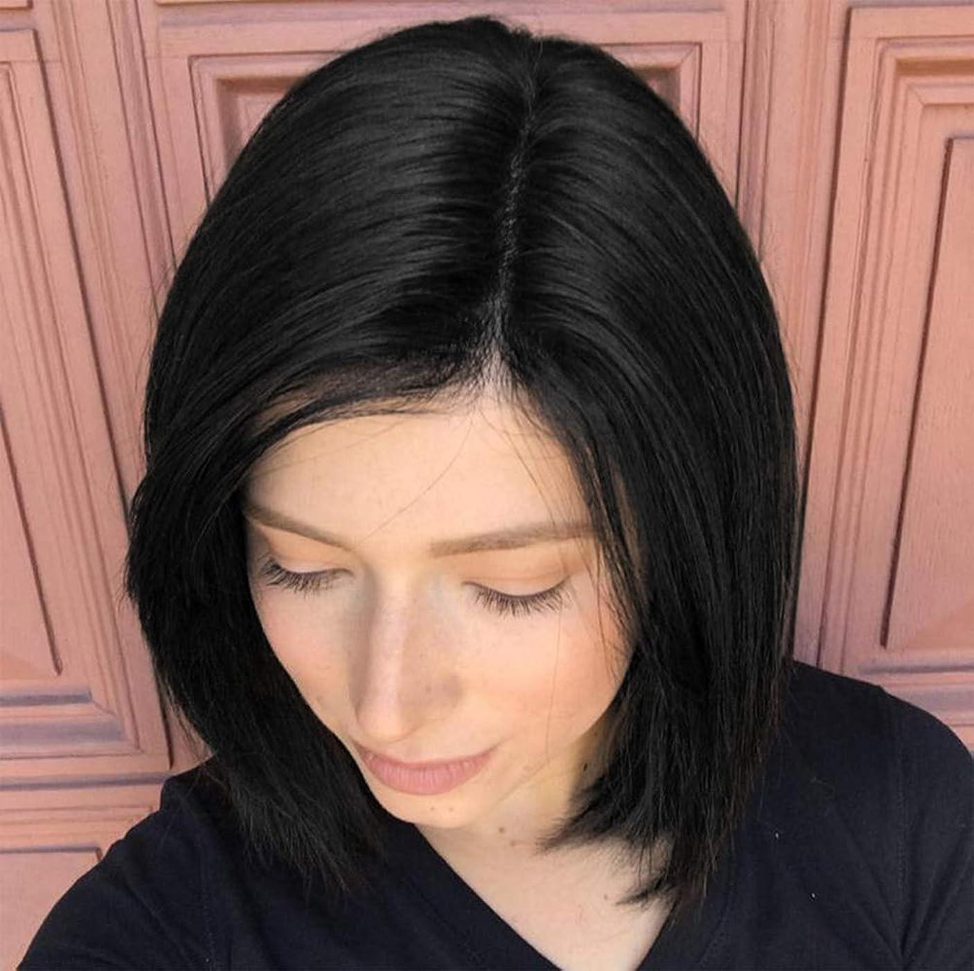 想像力結核書道ウィッグ女性ファッションショートヘア合成耐熱コスプレウィッグ無料ウィッグキャップブラック12インチ