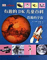 Space Encyclopedia(Chinese Edition)