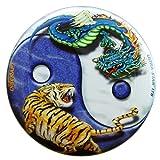 Discraft Yin Yang Frisbee Disc