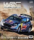 2017 FIA 世界ラリー選手権 総集編 ブルーレイ版 Blu-ray