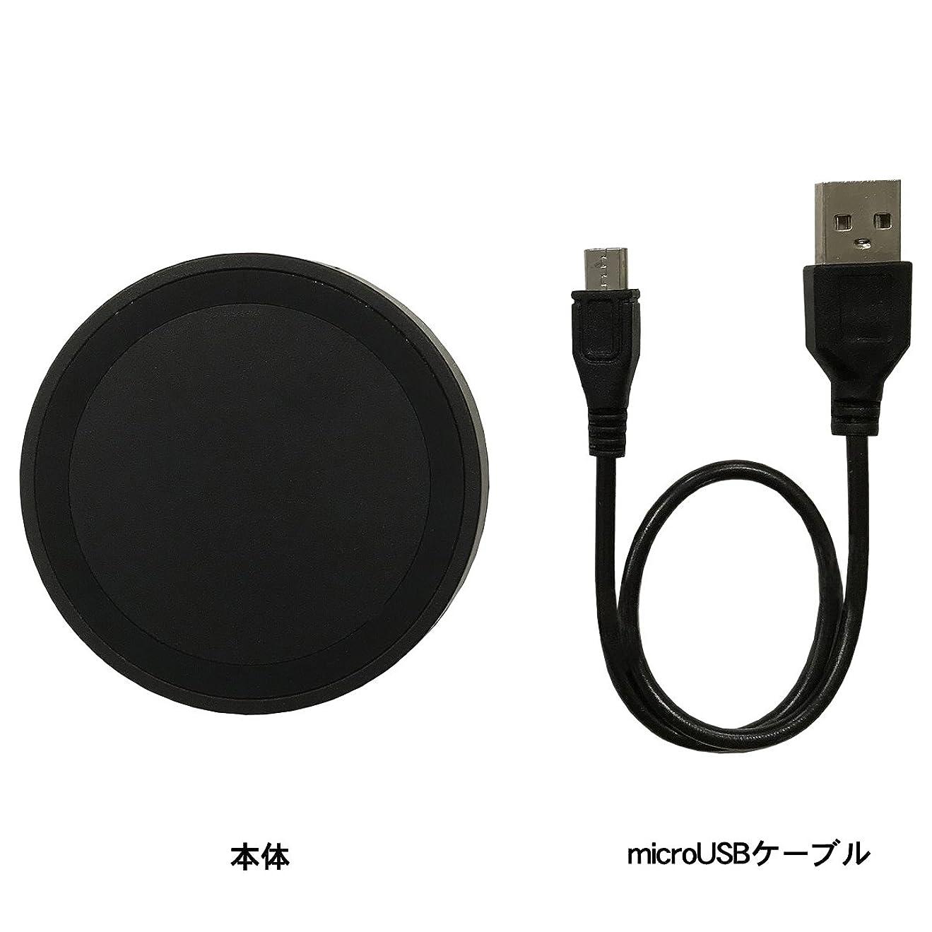 思われるまさに後者Qi規格対応 充電器 ワイヤレスチャージャー 無線充電器 iPhone8/8Plus/X対応 (ミニ)
