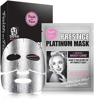 Faith in Face 10 Pcs Prestige Platinum Silver Premium Moist Care Foil Face Sheet Mask Pack, Skin Intensive Treatment Hydra...