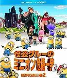 怪盗グルーのミニオン危機一発 ブルーレイ(E-Copy) [Blu-ray] image