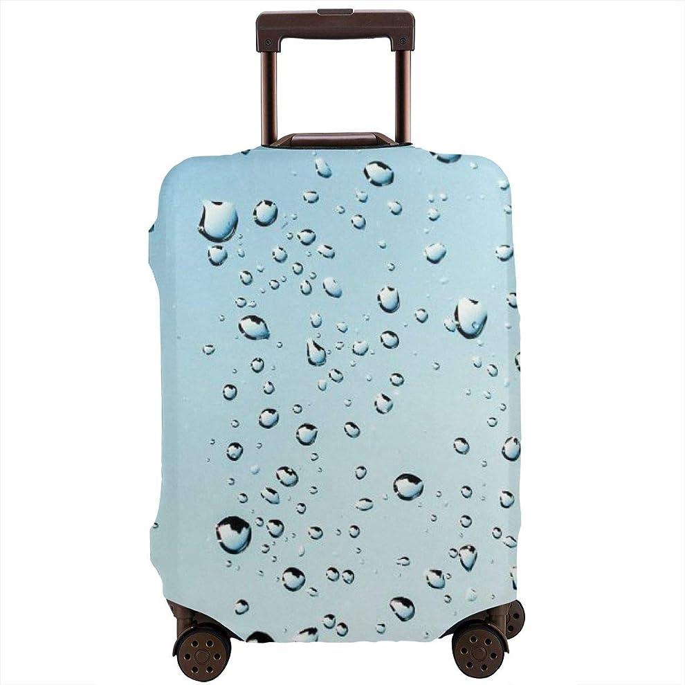人間スズメバチ私のスーツケースカバー トランクカバー 防水 伸縮 雨 しずく ブルー ファスナー おしゃれ おもしろい かわいい プリント お荷物カバー 防塵 弾力性 旅行 S/M/Lサイズ カバーのみ 着脱簡単 目立つ 紛失防止 個性 YAMAYAGO