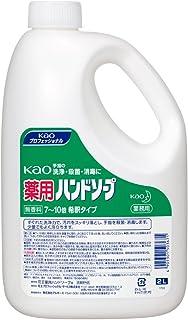Kao 药用 洗手液 2升(花王专业系列)