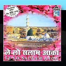 Le Lo Salaam Aaqa