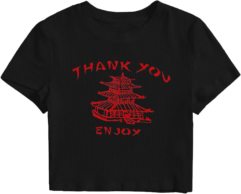 Floerns Women's Plus Size Graphic Print Short Sleeve Rib Knit Tee Shirts Top