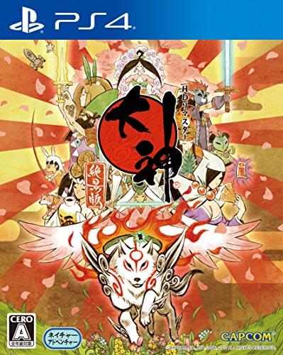 大神 絶景版 - PS4