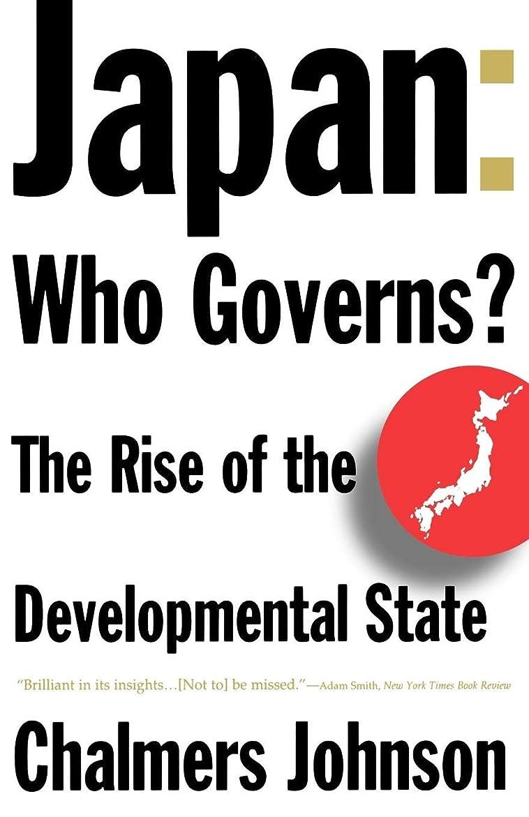 喜劇気まぐれな中央Japan : Who Governs?: The Rise of the Developmental State