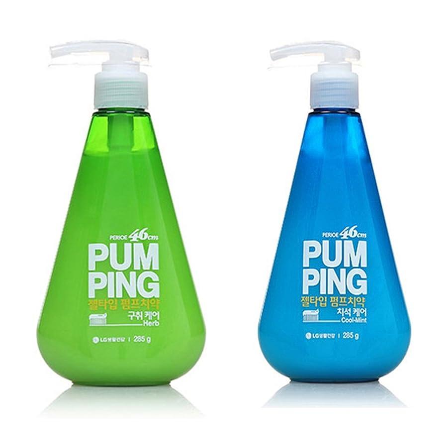 文うまれた推測する(ぺリオ) PERIO ソンジュンギ 歯磨き粉 ポンピング大容量 285g*2個 (ハーブ+クールミント) [並行輸入品]