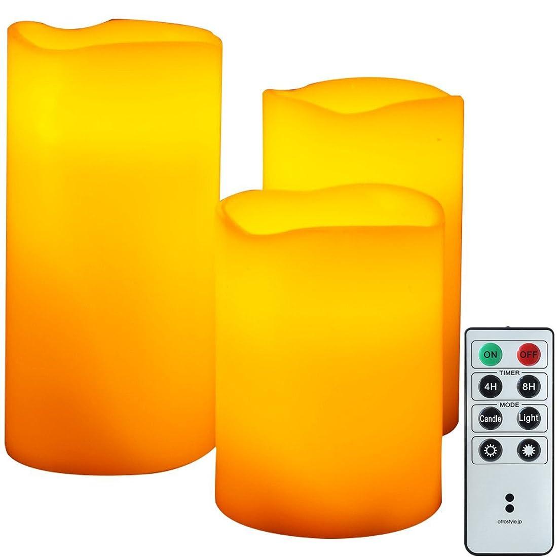 事実腐敗した行くottostyle.jp 蝋製 LEDキャンドルライト 3個セット リモコン付き リアルなろうそくの質感 ゆらゆら揺れる明かり 消灯タイマー付き (L?M?Sサイズ(各1個)リモコン付)