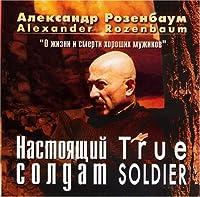 True Soldier