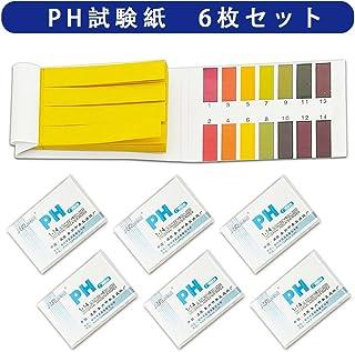 PH試験紙 スティックタイプ 6点セット リトマス アルカリ 酸性 尿 検査 専門家 自由研究 初心者 専門家 PH 1-14