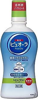 【花王】薬用ピュオーラ洗口液 ノンアルコール 420ml ×20個セット
