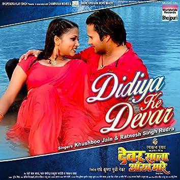 """Didiya Ke Devar (From """"Devar Sala Aankh Mare"""")"""