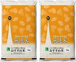 【令和元年産】無洗米 富山県産 つきあかり 10kg (5kg×2袋) 【ハーベストシーズン】【精米】【HARVEST SEASON】